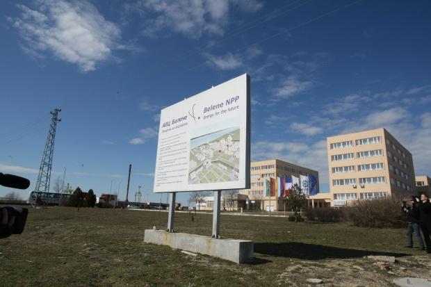 """Русия готова изцяло да финансира АЕЦ """"Белене"""""""