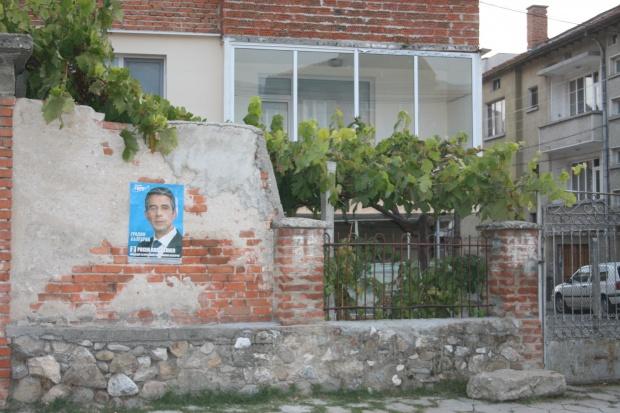 Плевнелиев взел 30% от гласовете на ДПС – MBMD