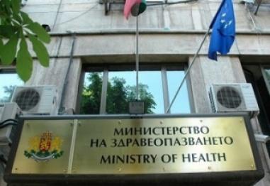 Законодателни промени за повишаване на санкциите за лечебните заведения