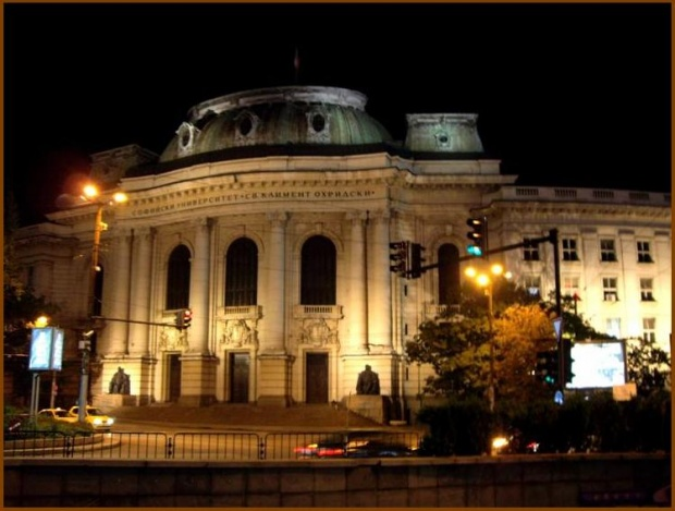 Софийският университет избира нов ректор