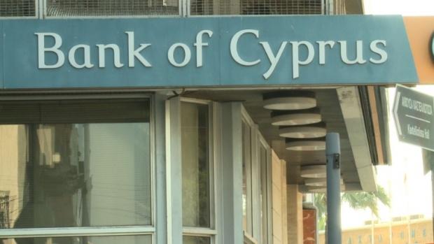 Гърция повлече кредитния рейтинг на Кипър