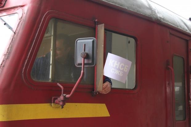 БДЖ на национална стачка