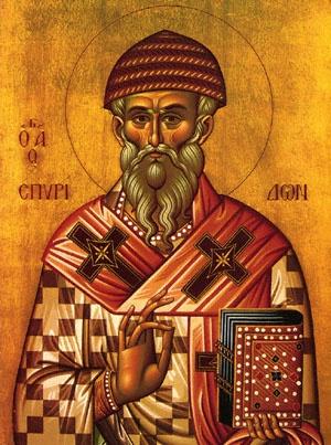 Днес църквата чества свети Спиридон