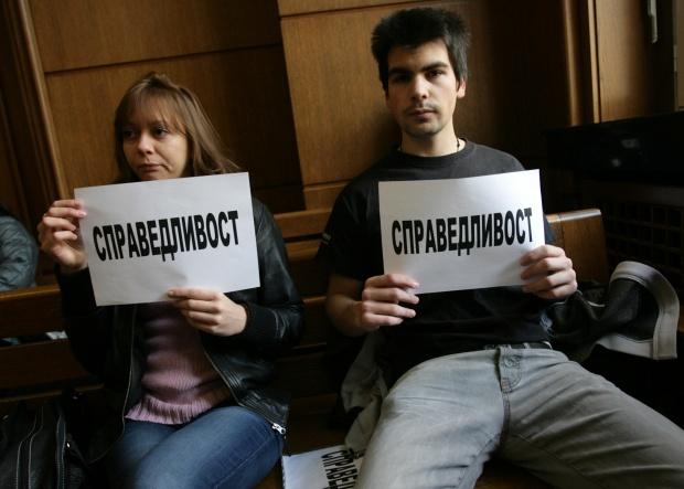 """Съдът призна грешка по делото """"Соло"""""""