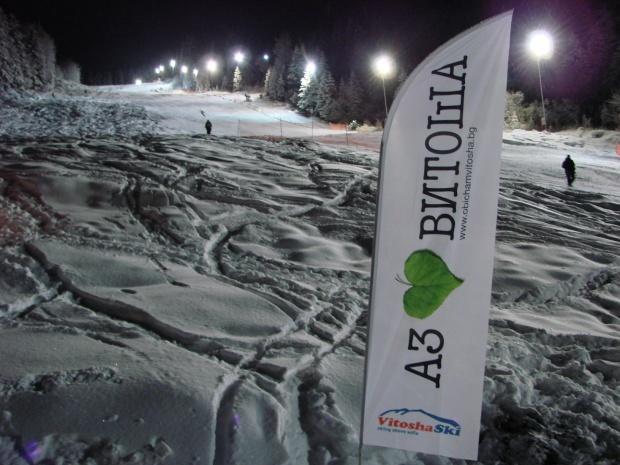 Протестно спускане открива ски сезона на Витоша
