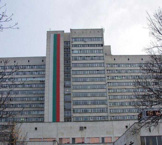 Транспортна и МВР болница под шапката на ВМА
