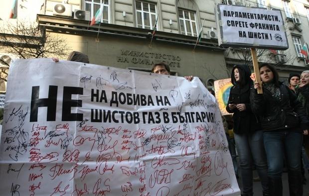 ГЕРБ обещали забрана за шистовия газ