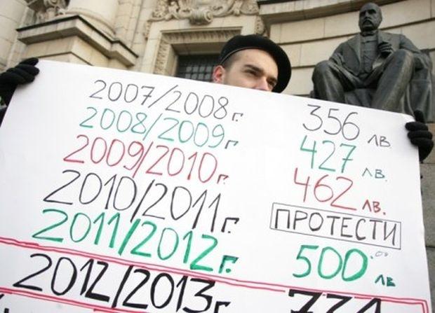 Софийският университет няма да вдига таксите