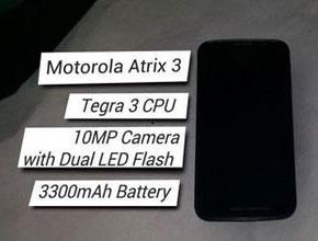 Motorola Atrix 3 обещава четириядрен процесор и 2GB RAM