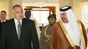 Бойко Борисов, 7 министри и Фандъкова за три дни в Катар