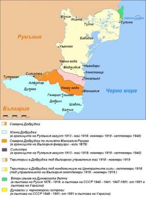 Ще разпали ли Румъния отново конфликта за Южна Добруджа?