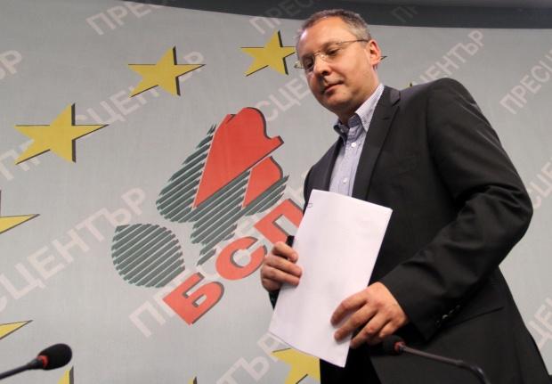 """Станишев: Каква е позицията на Борисов за """"Белене""""?"""