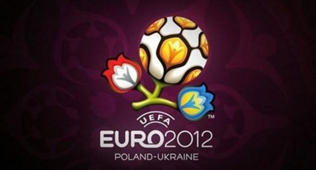 България и Румъния искат Евро 2020