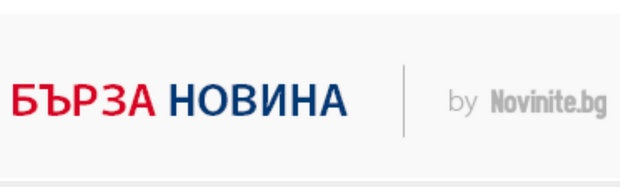 """Novinite.bg пуска """"Бързи новини"""""""