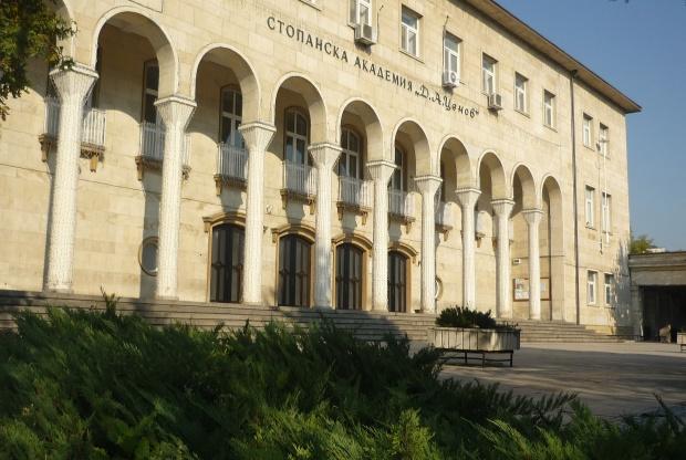 Скандал заплашва Стопанската академия в Свищов