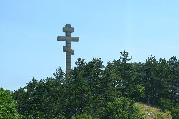 Почитаме паметта на Христо Ботев и загиналите за свободата на България