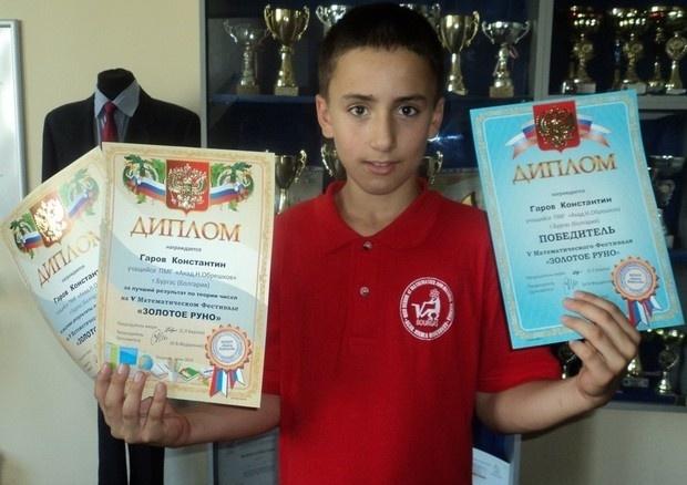 12-годишен бургазлия – световен шампион по математика