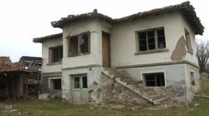 Закриват видинското село Бостаните