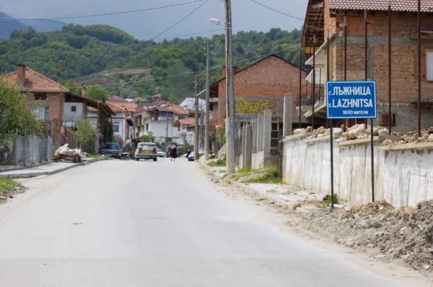 АФП: Лъжница, село, подозирано в радикален ислям