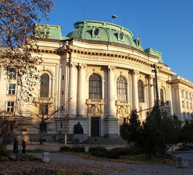 Софийският университет 749-ти в света по представяне в интернет