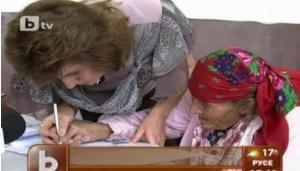 82-годишна баба – най-възрастната първокласничка в България