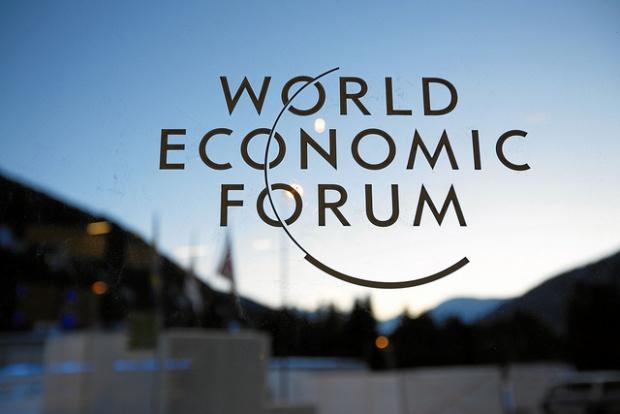 Световен икономически форум: Институции и липсата на иновации спъват България