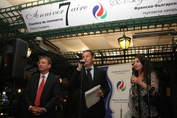 Френско-българската търговска камара отбеляза седмата си годишнина