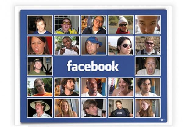 """""""Фейсбук"""" спря """"да разпознава лица"""" в ЕС"""