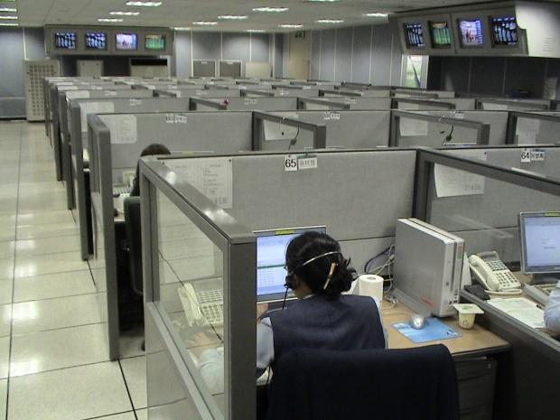 """""""Файненшъл Таймс"""": Аутсорсингът в България процъфтява*"""