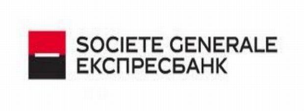 До 50 000 лв. потребителски кредит без поръчител от Societe Generale Експресбанк