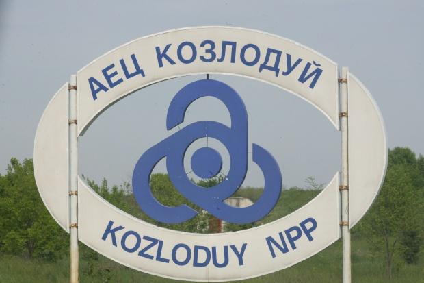 """Българската АЕЦ """"Козлодуй"""" – една от най-безопасните в Европа"""