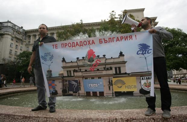 ARD: Корупцията в България процъфтява, а Борисов не е разследван