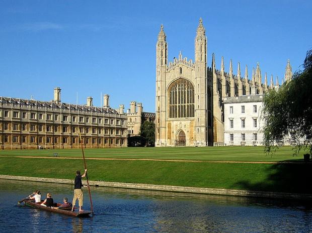 Кеймбриджкият университет взе заем за първи път в историята си