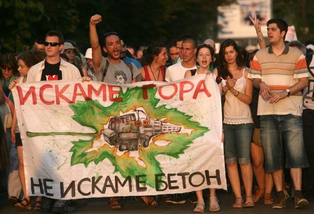 """""""Хъфингтън Поуст"""": Природозащитниците в България – антидот на разочарованието"""