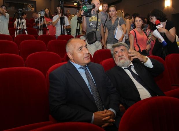 """""""Файненшъл таймс"""": България по криволичещия път към стабилността"""