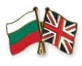 Г-н Фараж, елате в България, за да се убедите, че грешите!