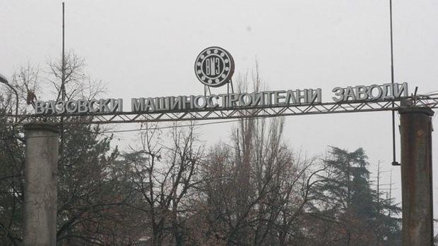 ВМЗ – Сопот, решава дали да продължи стачката