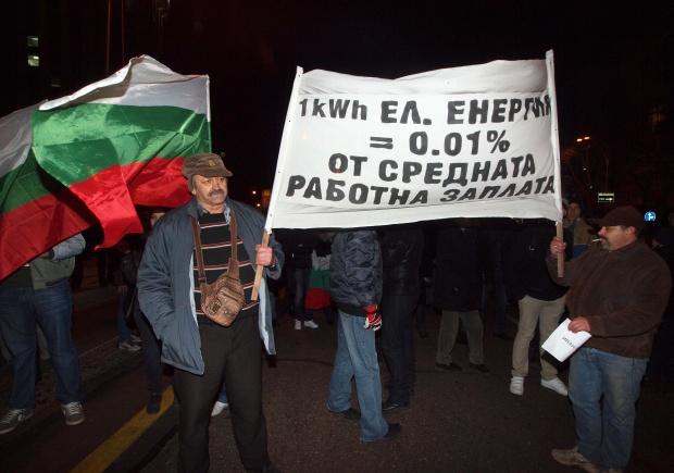 """""""Икономист"""": Протести със снежни топки срещу цените на тока в България"""