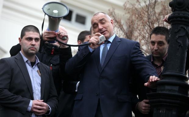 """""""Икономист"""": Българският ток, протестите и неочаваната оставка"""