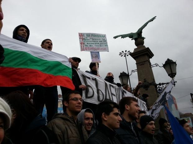 Отзвук на протестите в България в световните медии