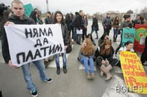 Студенти от УНСС на протест срещу по-големите такси