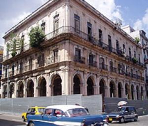 Митичен бар възкръсва в Хавана