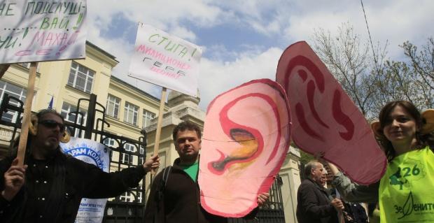 АФП: България страда от липса на демократична традиция
