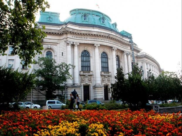 Софийският университет е на 788-о място в Рейтинга за академичните постижения