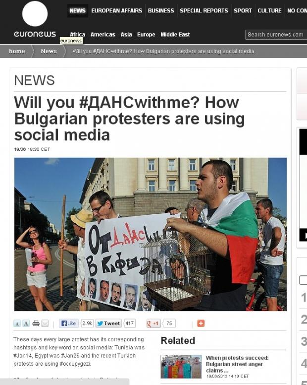 Евронюз:  Will you #ДАНСwithme? Как българите използват социалните медии за протеста