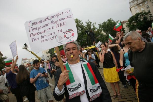 """""""Ехото на планетата"""": Как се оцелява в България"""