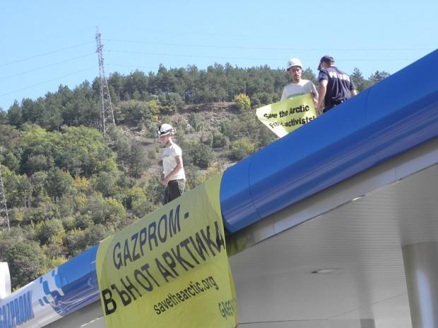 Съдът оправда чужденците, окупирали бензиностанция в Благоевград
