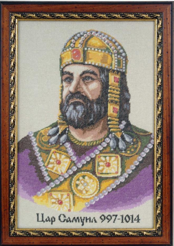 Солун ни дава временно мощите на цар Самуил