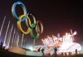 Двама българи на Параолимпиадата в Сочи