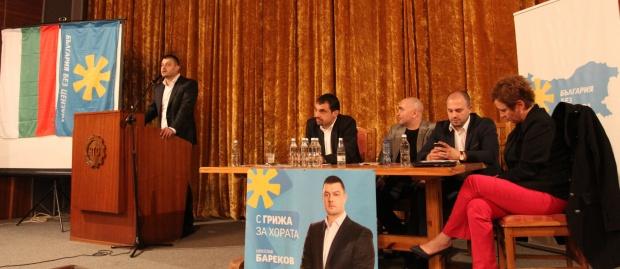 """""""Българите заслужаваме повече"""" е мотото на Бареков за евровота"""